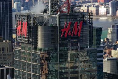 Invia il CV a H&M e rispondi alla sezione lavora con noi